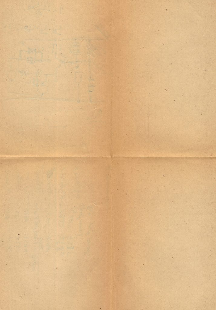 folded-old-paper