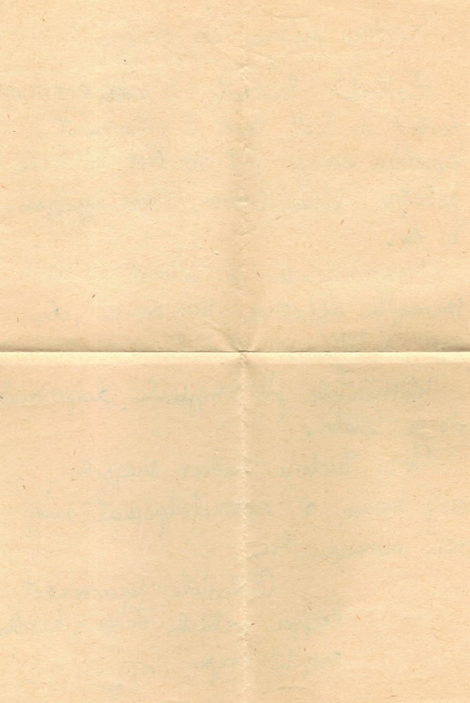 old-paper-texture-two-sides