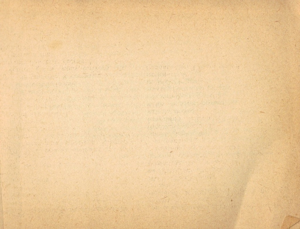 simple-paper-texture-2-2