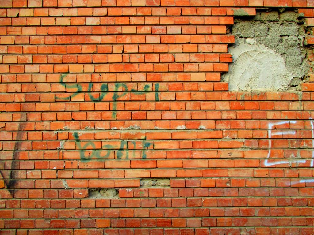 Graffiti Brick Wall Texture Jpg Onlygfx Com