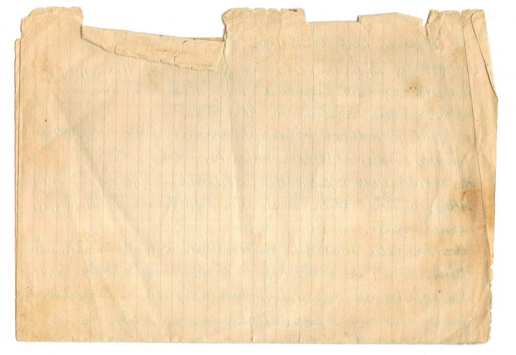simple-old-paper-vol-2-1