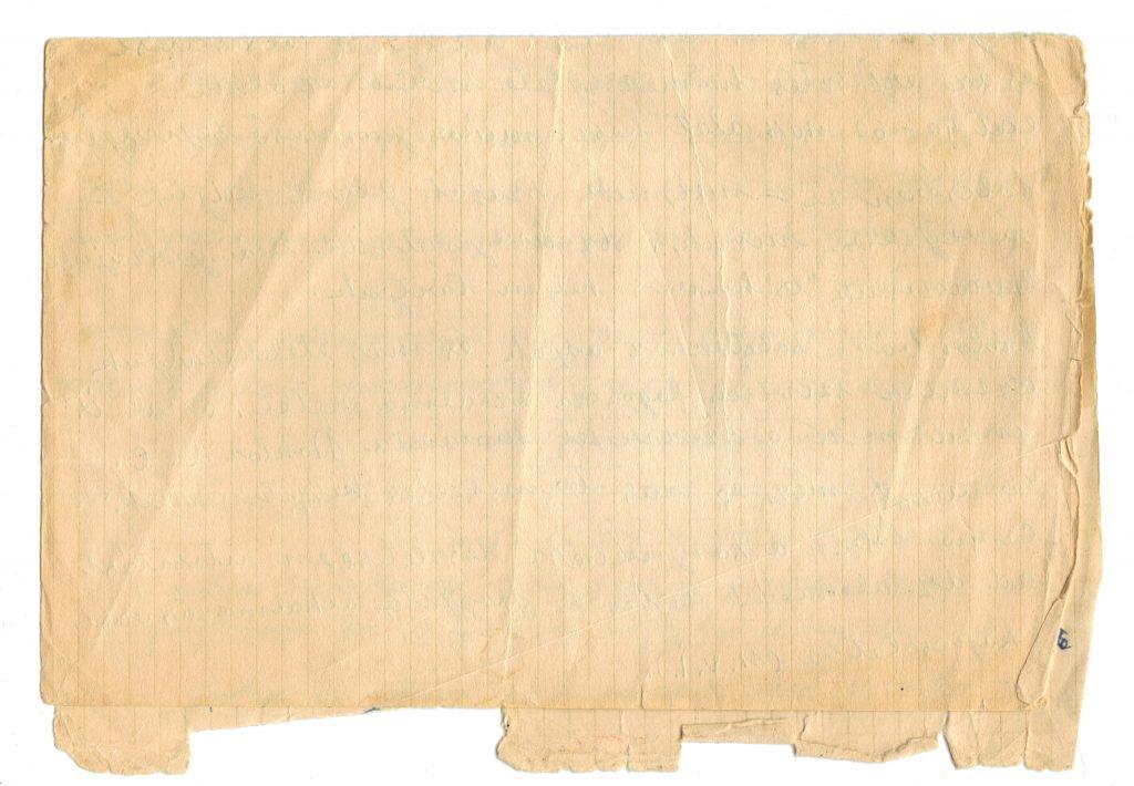 simple-old-paper-vol-2-2