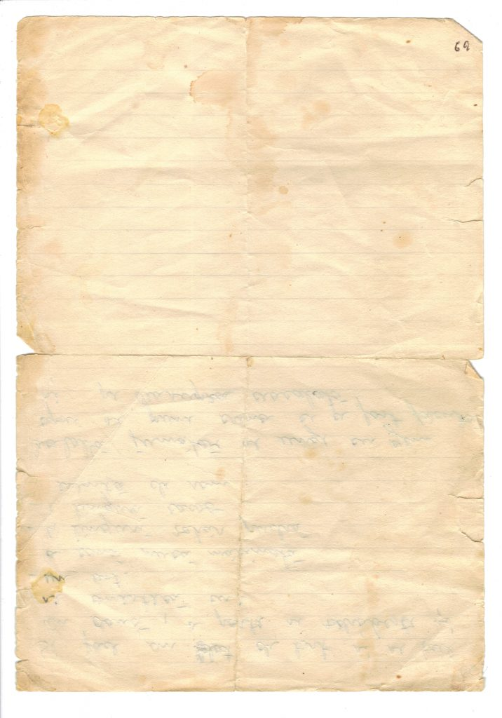 simple-old-paper-vol-2-5