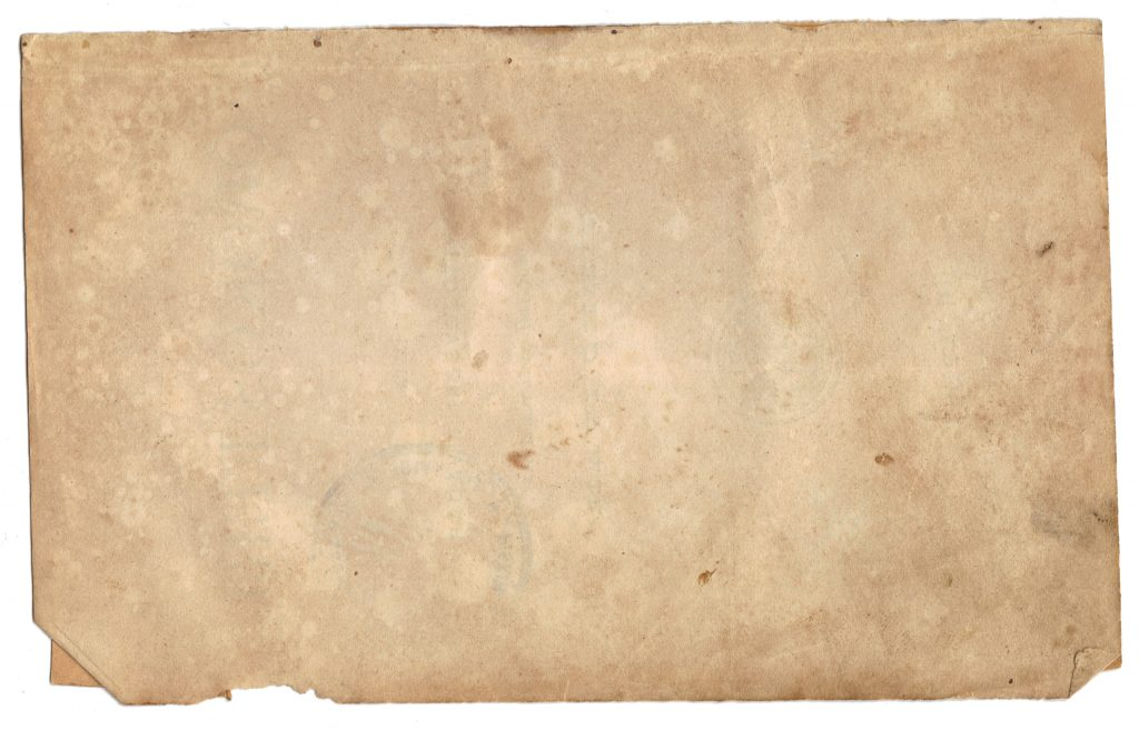 simple-old-paper-vol-2-8