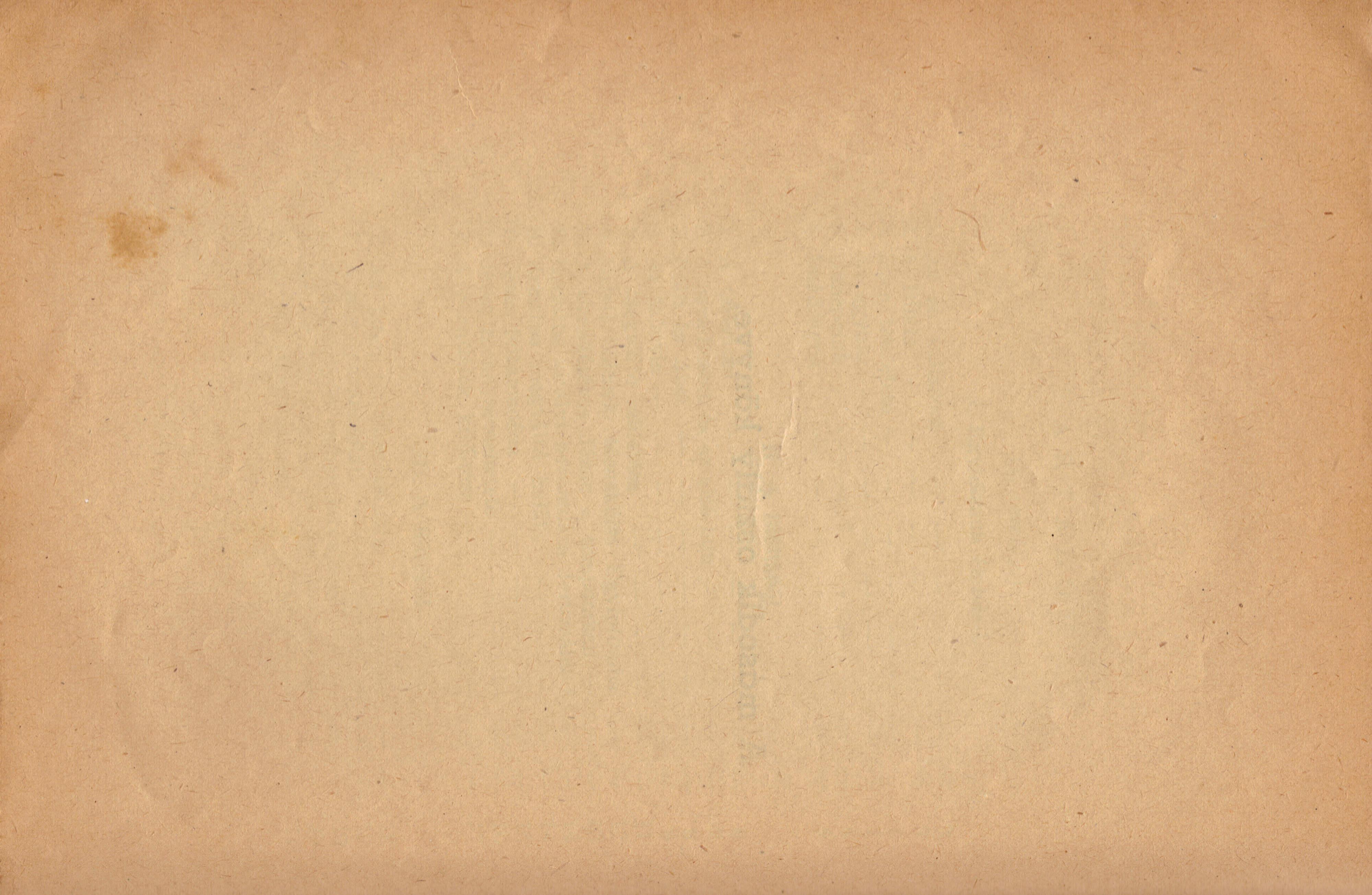 9 Simple Old Paper Textures (JPG) Vol. 3