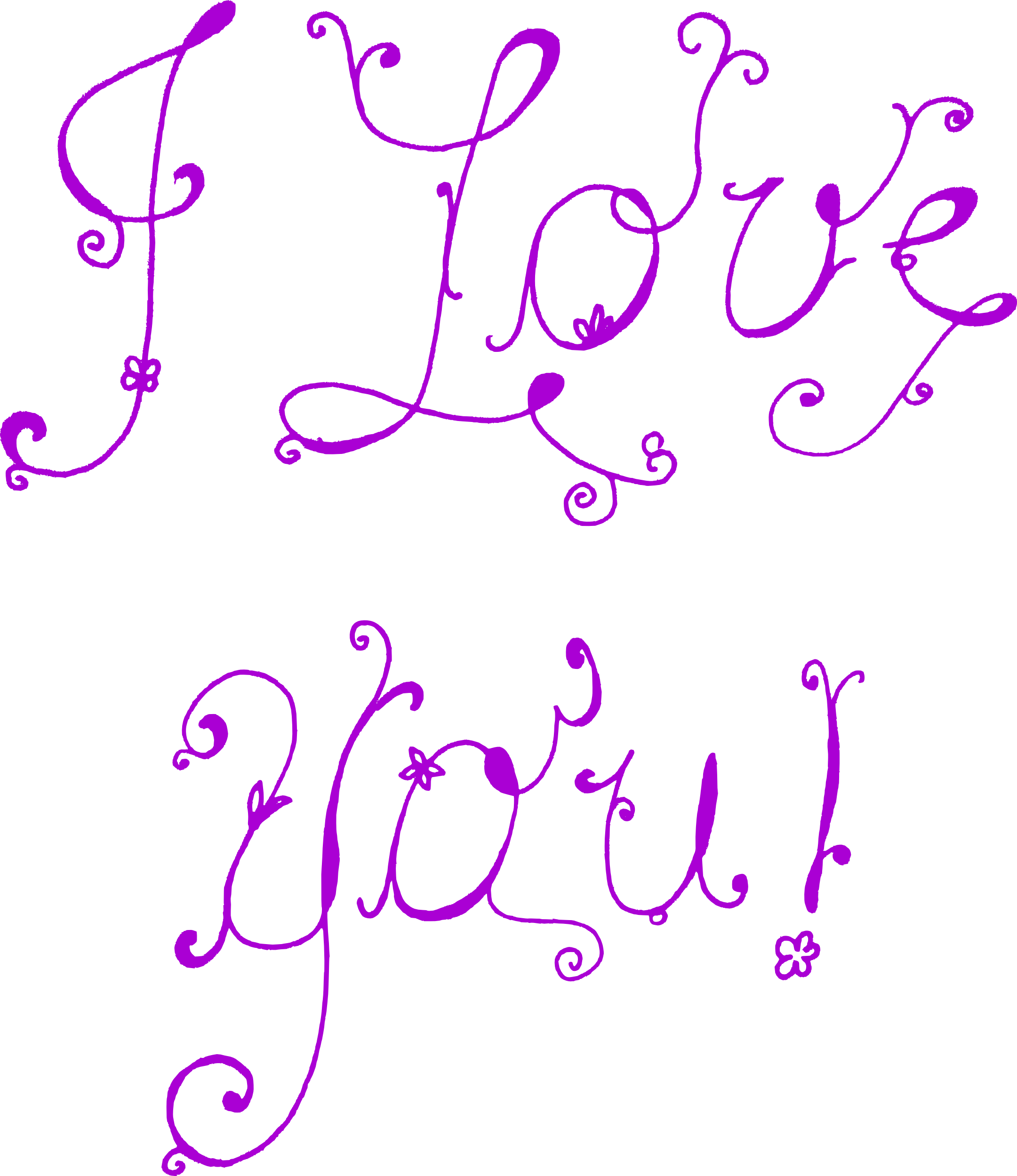 8 i love you texts png transparent onlygfx free download i love you 8g thecheapjerseys Gallery
