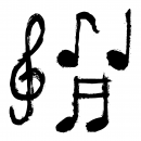 4 Grunge Music Symbol (PNG Transparent)