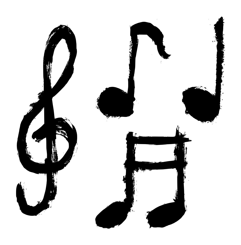 4 Grunge Music Symbol Png Transparent Onlygfx