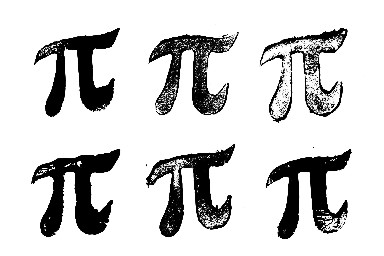 6-grunge-pi-symbol-cover.jpg