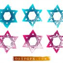 Grunge Star of David Vector (EPS, SVG)