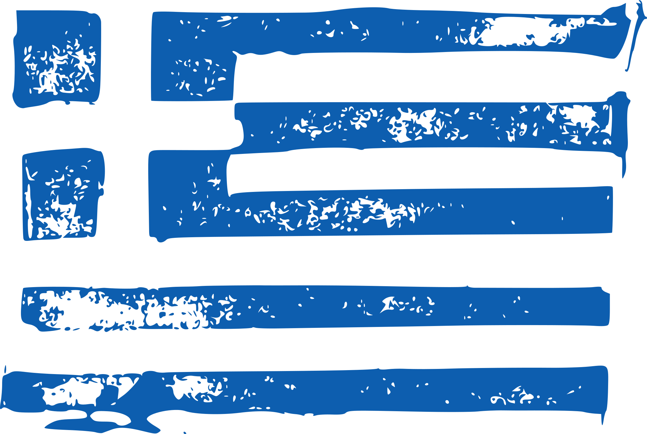 grunge-flag-of-greece-5.png