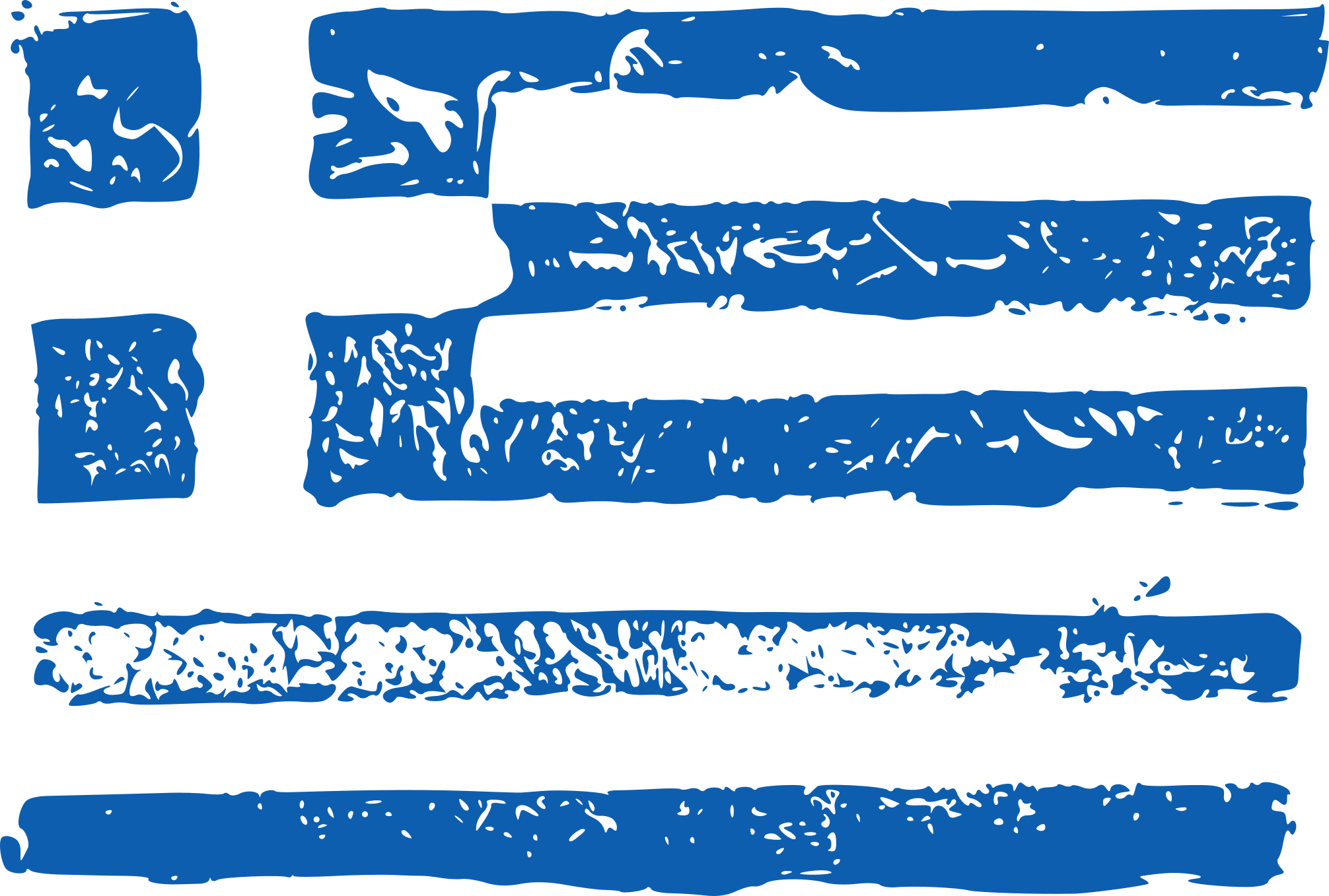 grunge-flag-of-greece-6.png