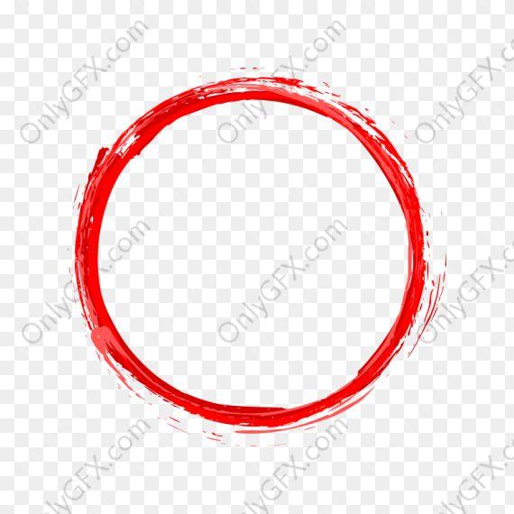 colorful-grunge-brush-stroke-circle-5.png