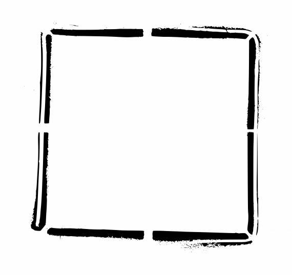 Stencil Square Frame PNG Transparent SVG Vector